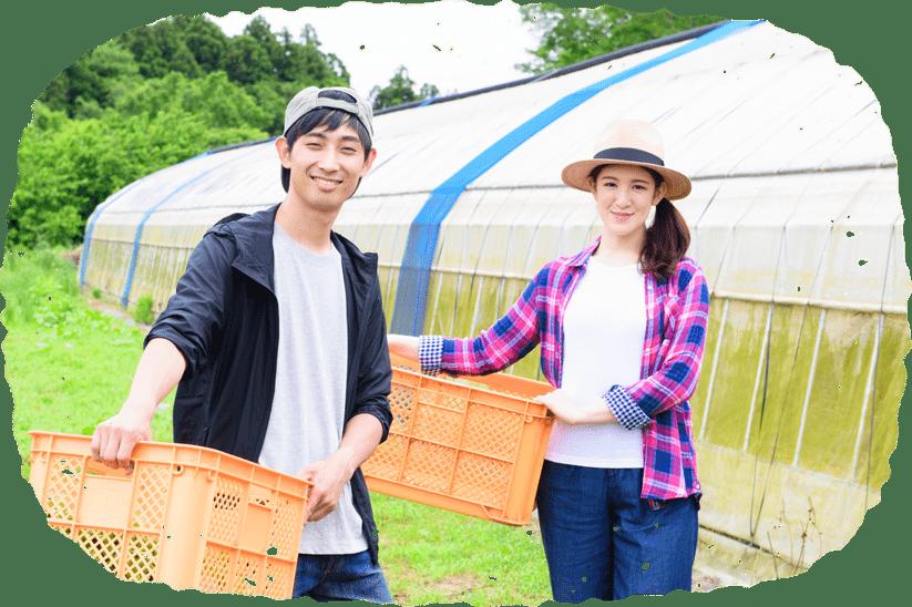 若い農家夫婦