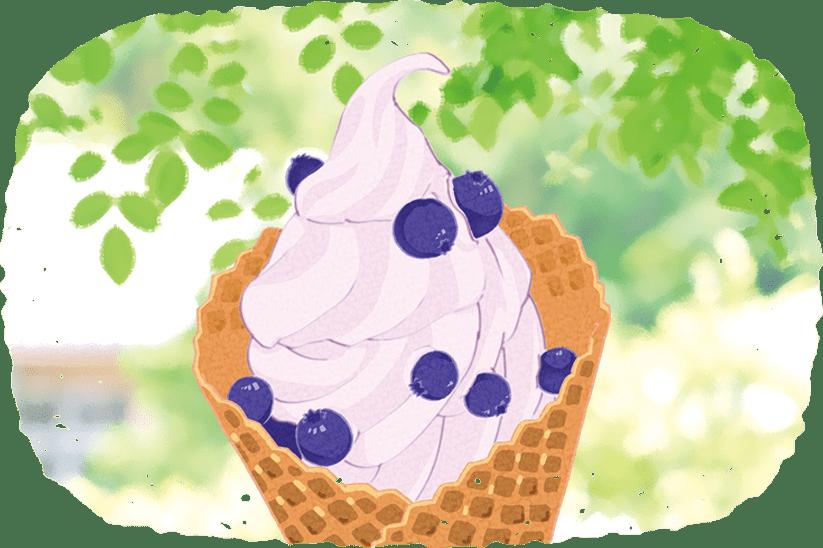 ブルーベリーソフトクリーム